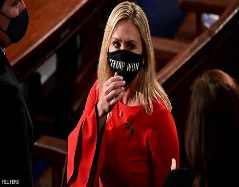 """مجلس النواب الأميركي.. تصويت مرتقب على """"طرد نائبة المؤامرات"""""""
