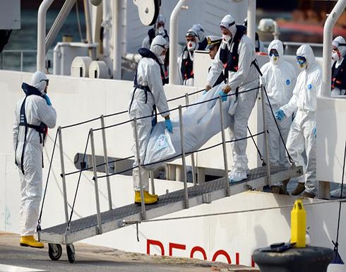 العثور على جثث 7 مصريين قبالة سواحل مطروح بينهم أطفال