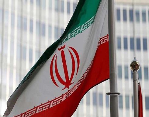 واشنطن: سنعمل مع الأصدقاء والشركاء للتصدي لنفوذ إيران الخبيث
