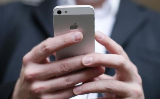 ثغرة تتيح تعطيل جهاز آيفون عن بعد. كيف تحمي هاتفك؟