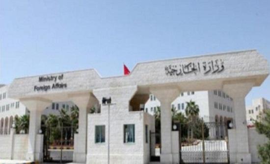 سوريا تحتجز أردنيًا في «نصيب» وترحّله إلى دمشق