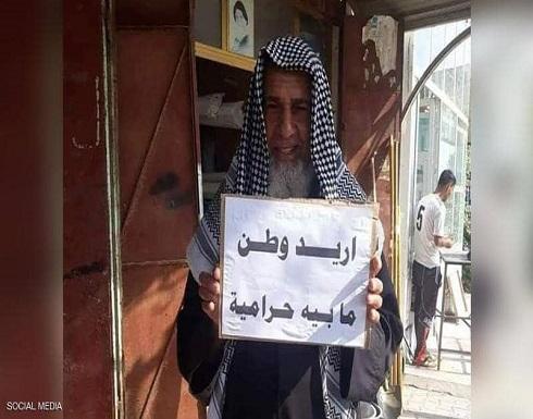 اغتيال جديد في العراق.. والغضب يسيطر على الناصرية