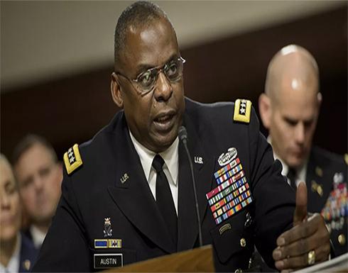 وزير الدفاع الأمريكي: سنجري مراجعة لوضع قواتنا في جميع أنحاء العالم
