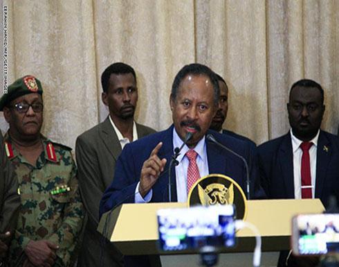 """السودان.. """"السيادي"""" يعتمد تشكيلة حكومة حمدوك"""