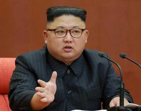 زعيم كوريا الشمالية يشيد بالبرنامج النووي ويضم أخته لعضوية المكتب السياسي