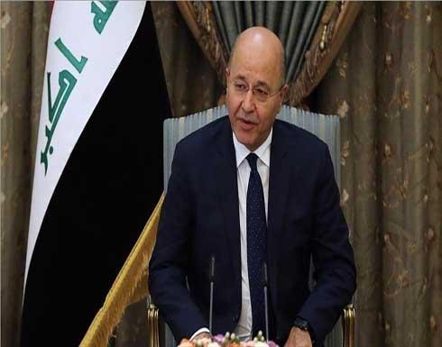 رئيس العراق يدعو لوقف الاعتداءات الإسرائيلية على الفلسطينيين