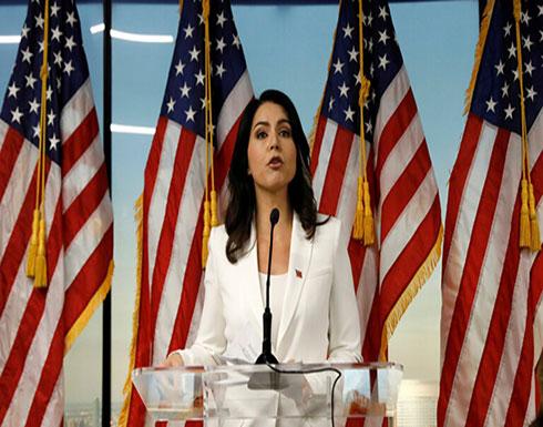 مرشحة للرئاسة الأمريكية تتهم ترامب بسلب نفط سوريا