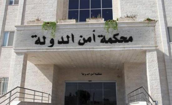 """""""أمن الدولة"""" تعقد جلسة الإثنين للنطق بالحكم على المتسلل الإسرائيلي"""