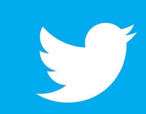 """""""طائر تويتر"""" سيقف على كتفك!"""