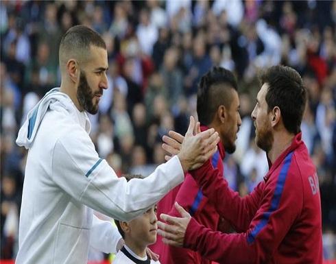 إنجاز تاريخي ينتظر برشلونة في الكلاسيكو