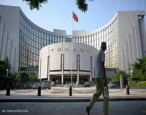 """دعما للاقتصاد.. """"المركزي الصيني"""" يخفض معدلات الفائدة"""