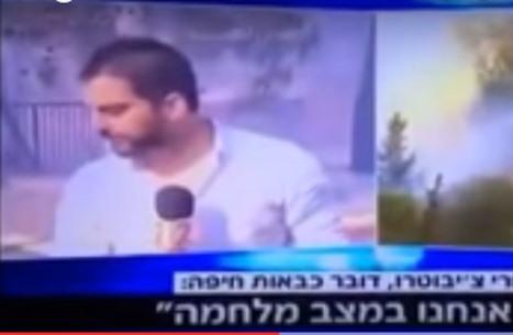 """حركات """"مقززة"""" لمراسل تلفزيون إسرائيلي على الهواء (ِشاهد)"""