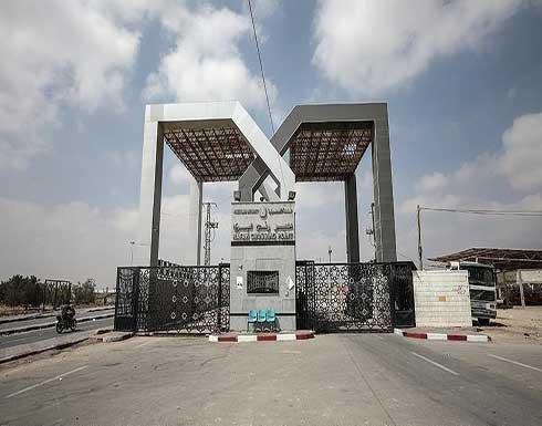 """""""داخلية غزة"""": مصر تغلق معبر رفح الثلاثاء لليوم الثاني"""