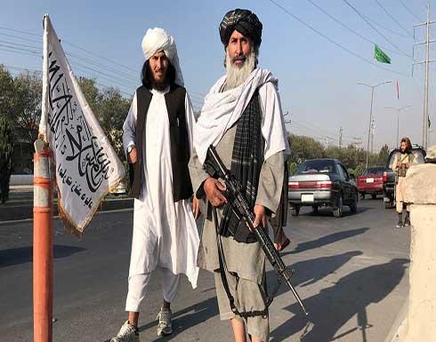 طالبان: تعليمات لمقاتلينا بعدم دخول السفارات الخالية