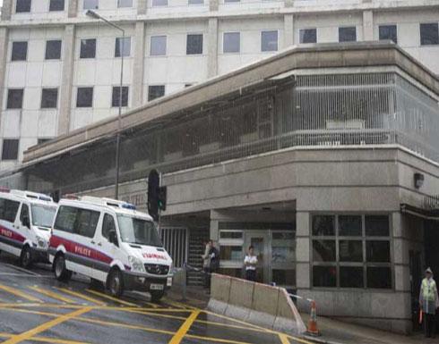 إنذار أمني في القنصلية الأمريكية في هونغ كونغ بعد العثور على مغلف يحوي مسحوقا أبيض
