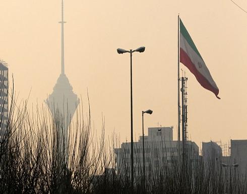 """إيران تكشف عن """"إنجاز"""" جديد"""