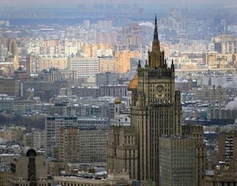 الخارجية الروسية: كندا خفضت العلاقات مع روسيا إلى أدنى مستوى