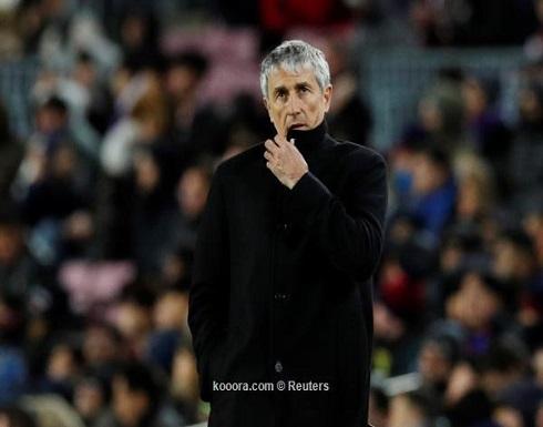 سيتين يبعث رسالة أمل لبدلاء برشلونة