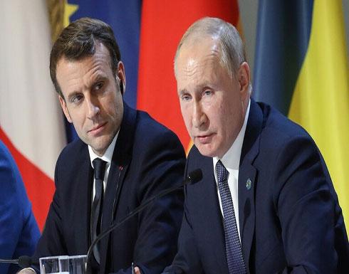 الكرملين: بوتين وماكرون بحثا هاتفيا التصعيد في إدلب