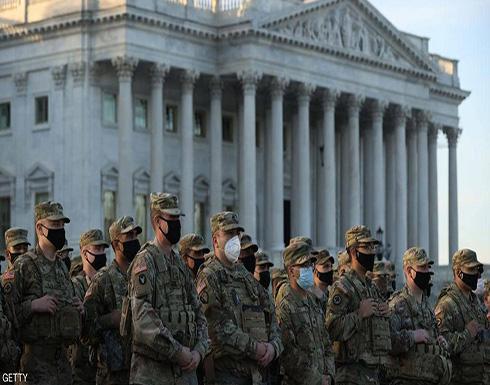 البنتاغون ينشر 25 ألف جندي في الولايات المتحدة لتأمين حفل تنصيب بايدن