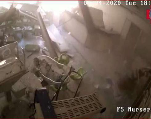 فيديو جديد يظهر انهيار مستشفى على الموظفين والمرضى في انفجار بيروت .. بالفيديو