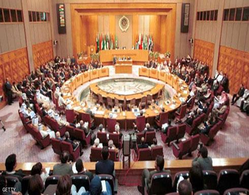 تدخلات إيران ودعم الأونروا على طاولة مجلس الجامعة العربية