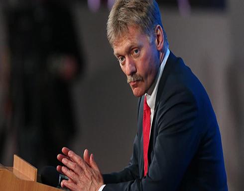 """توتر بين موسكو وواشنطن..الكرملين """"خطاب بايدن عدائي جدا"""""""