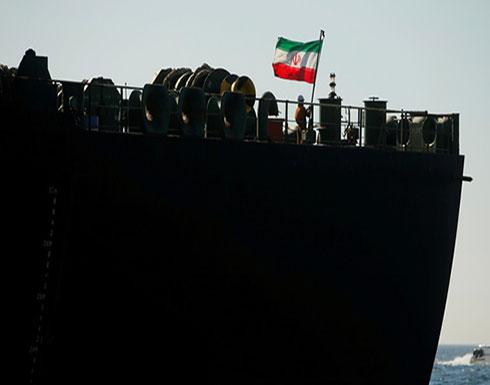 """مصدر: ناقلة النفط الإيرانية """"أدريان داريا 1"""" تتوجه إلى ميناء بور سعيد المصري"""