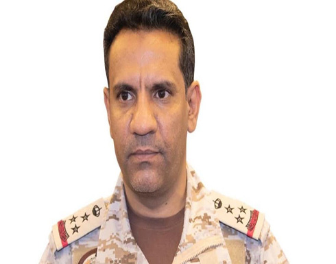تدمير مسيرة مفخخة فوق اليمن أطلقها الحوثيون باتجاه السعودية