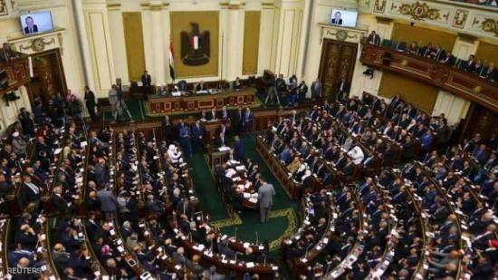 """البرلمان المصري يقر """"قانون الإفلاس"""""""