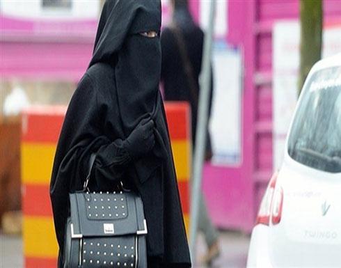 """مجلس مسلمي بريطانيا: تعليقات جونسون حول النقاب تزيد """"الإسلاموفوبيا"""""""