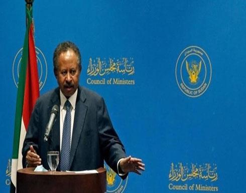 السودان.. حمدوك إلى السعودية في زيارة رسمية اليوم الثلاثاء
