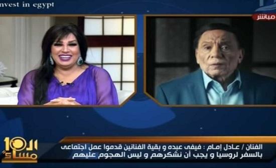 تعليق ساخر من عادل امام ... ما علاقة فيفي عبده بهزيمة المنتخب المصري