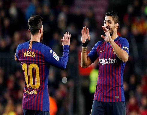 برشلونة يبحث عن مدافع جوكر
