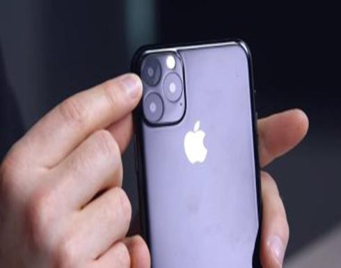 إتهامات لشركة أبل بإنتهاك 10 براءات إختراع فى كاميرا أيفون المزدوجة