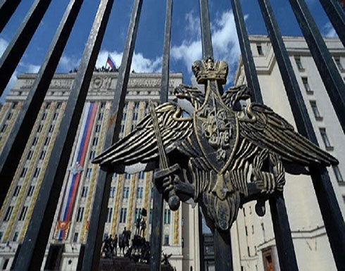 """الدفاع الروسية تنفي مناقشة توسيع عملية """"نبع السلام"""" مع الجانب التركي لتشمل عين العرب السورية"""