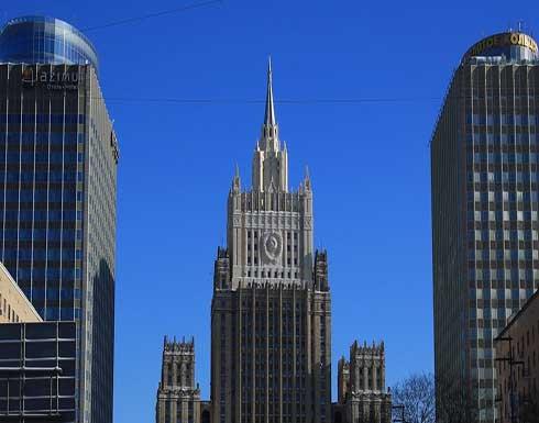الخارجية الروسية تستدعي سفراء دول البلطيق وسلوفاكيا بعد طرد دبلوماسيين روس