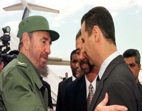 الأسد: كاسترو سيبقى ملهما للشعوب الطامحة إلى الاستقلال والتحرر في كل أنحاء العالم