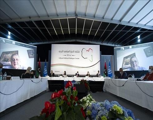 جنيف.. انطلاق اليوم الثالث من ملتقى الحوار السياسي الليبي
