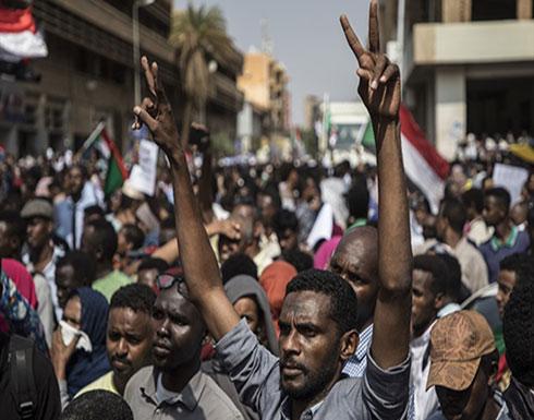 بالفيديو : مظاهرات سودانية تطالب بتعيين رئيس للقضاء ونائب عام