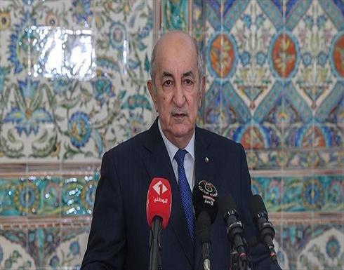 الرئيس الجزائري يوجه ببدء التحضير للاستفتاء على تعديل الدستور
