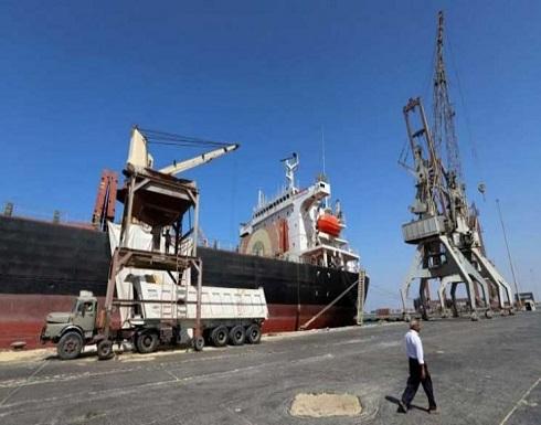 الحكومة اليمنية تسمح بدخول سفن نفطية إلى الحديدة