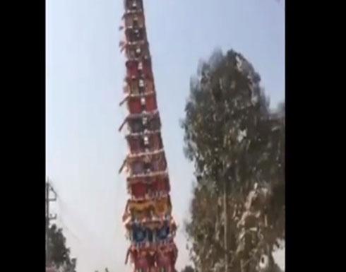 انهيار برج خشبي ارتفاعه 100 قدم.. «فيديو»