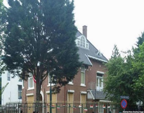 هولندا تطرد دبلوماسييْن إيرانييْن في لاهاي