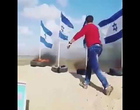 حرق العلم الاسرائيلي في فلسطين