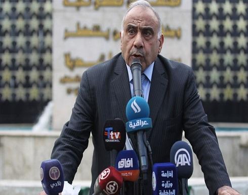 """عبد المهدي داعيا البرلمان للنظر باستقالته: """"قدمنا ما بوسعنا"""""""
