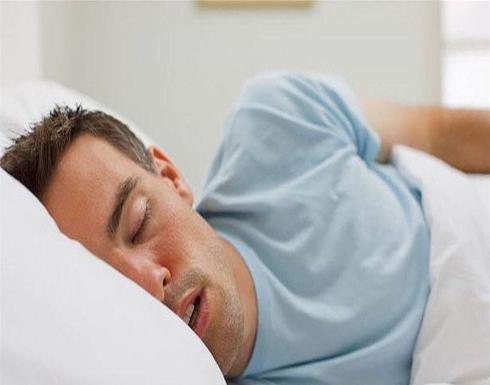 هذا سبب سيلان اللعاب أثناء النوم