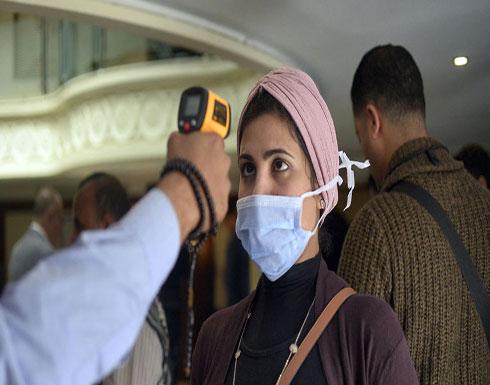 مصر.. تسجيل 16 إصابة جديدة بفيروس كورونا