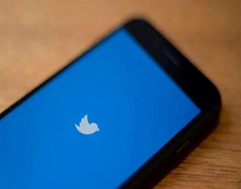 """تويتر في نفس ورطة فيسبوك.. """"نعترف ونتأسف"""""""