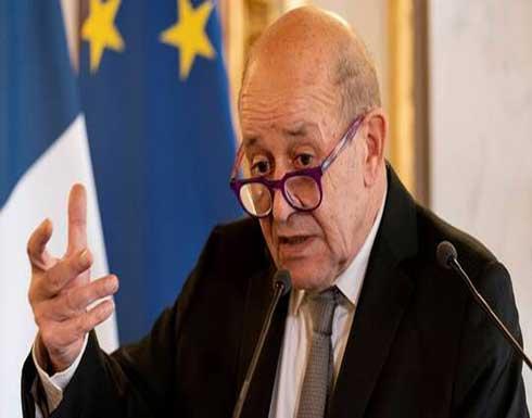 لودريان يؤكد حرص باريس على إجلاء الفرنسيين والأفغان المعرضين للخطر من أفغانستان